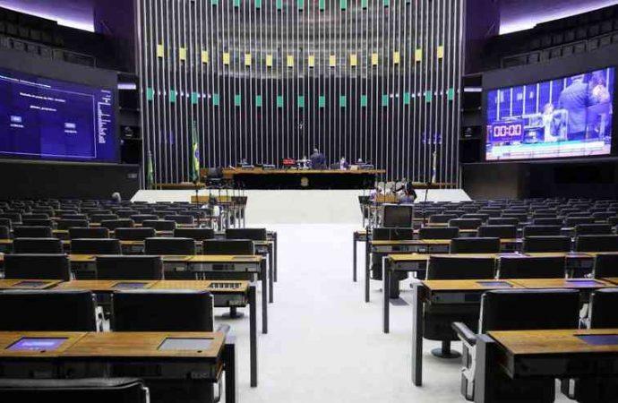 Câmara conclui votação da MP do salário mínimo de R$ 1.045