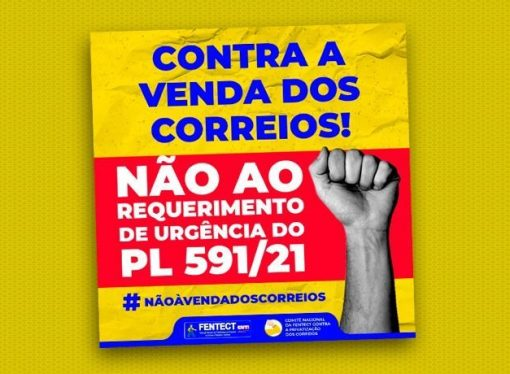 18 motivos para os brasileiros serem contra a privatização dos Correios